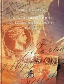 Les tarifs helléniques des lettres internationales – 1861-1878